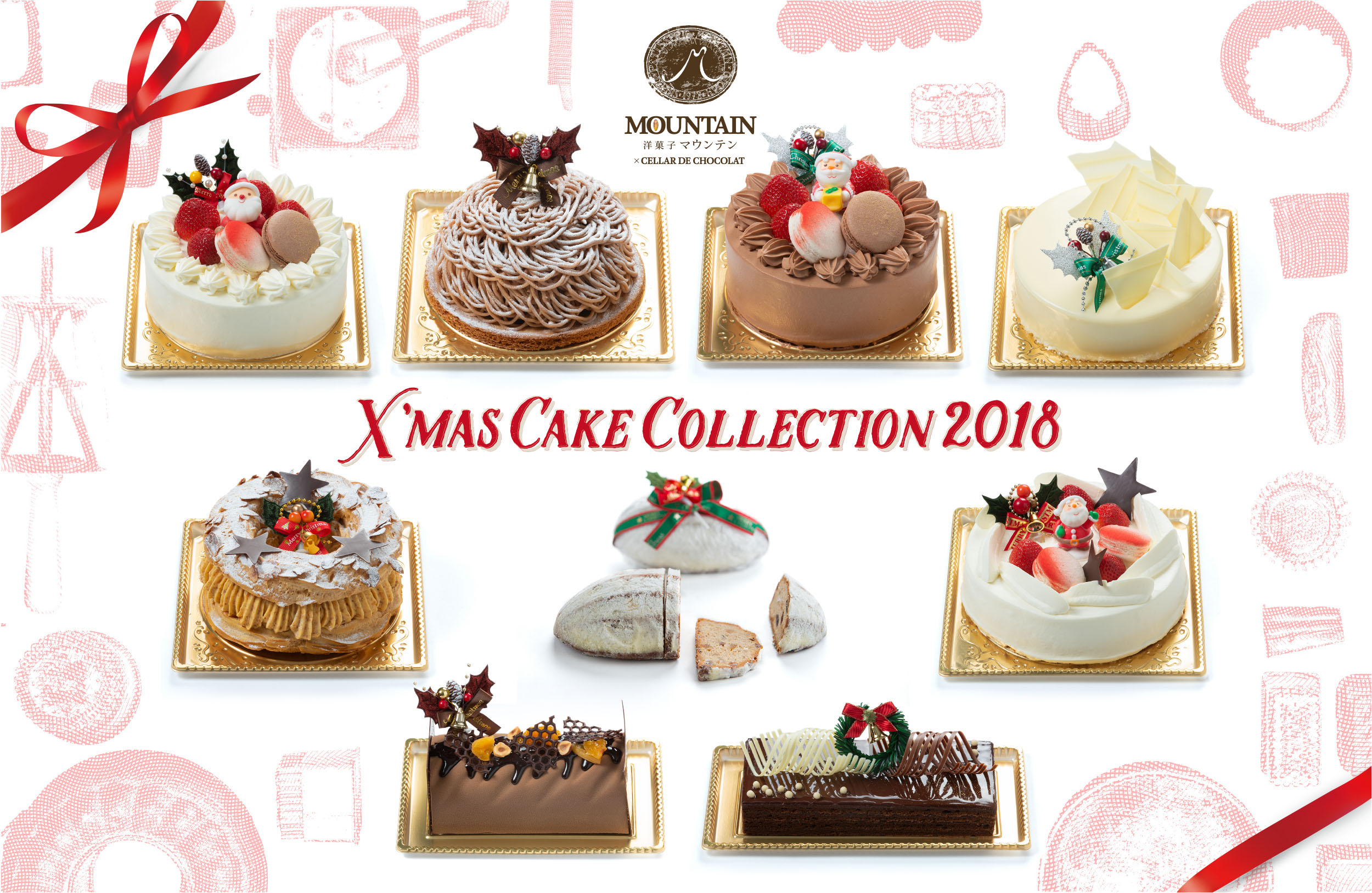Mountain-XmasCakes2018-Web.jpg