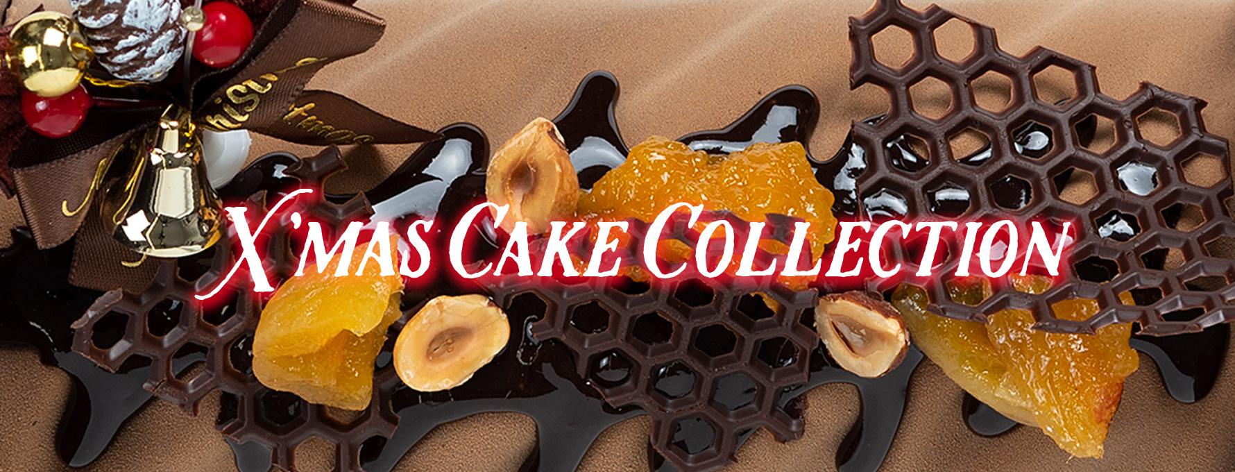洋菓子マウンテンのクリスマスケーキ2018
