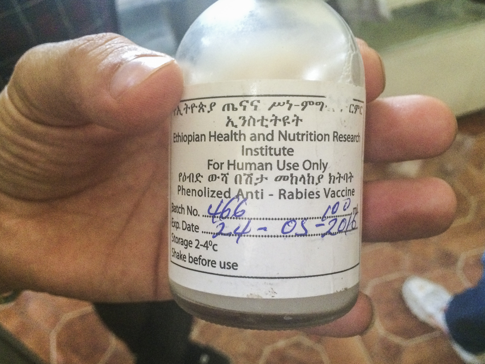The Nerve Tissue Vaccine (NTV) from Jinka Hospital. Avoid this one!
