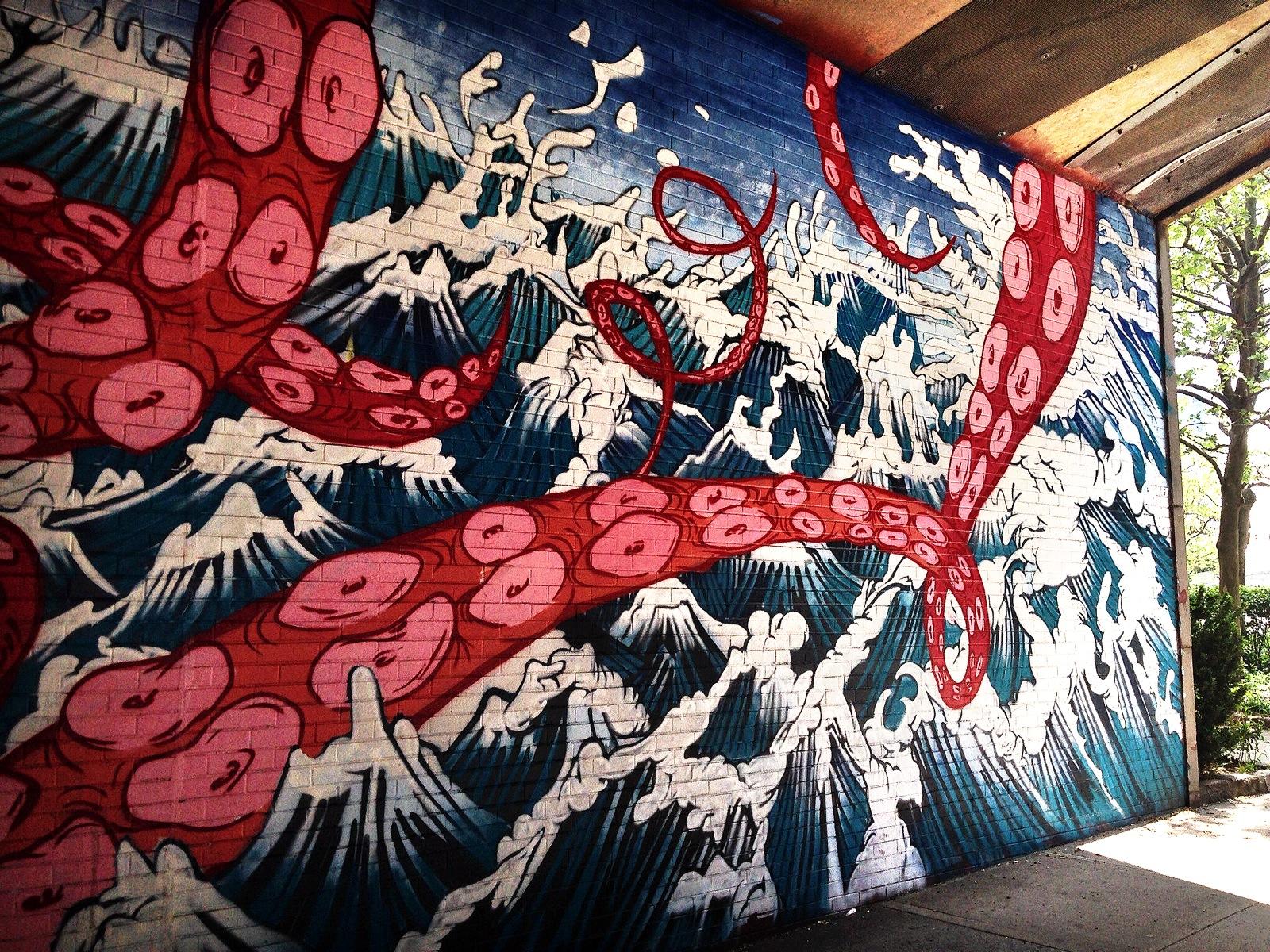 Graffiti (Brooklyn, NYC)