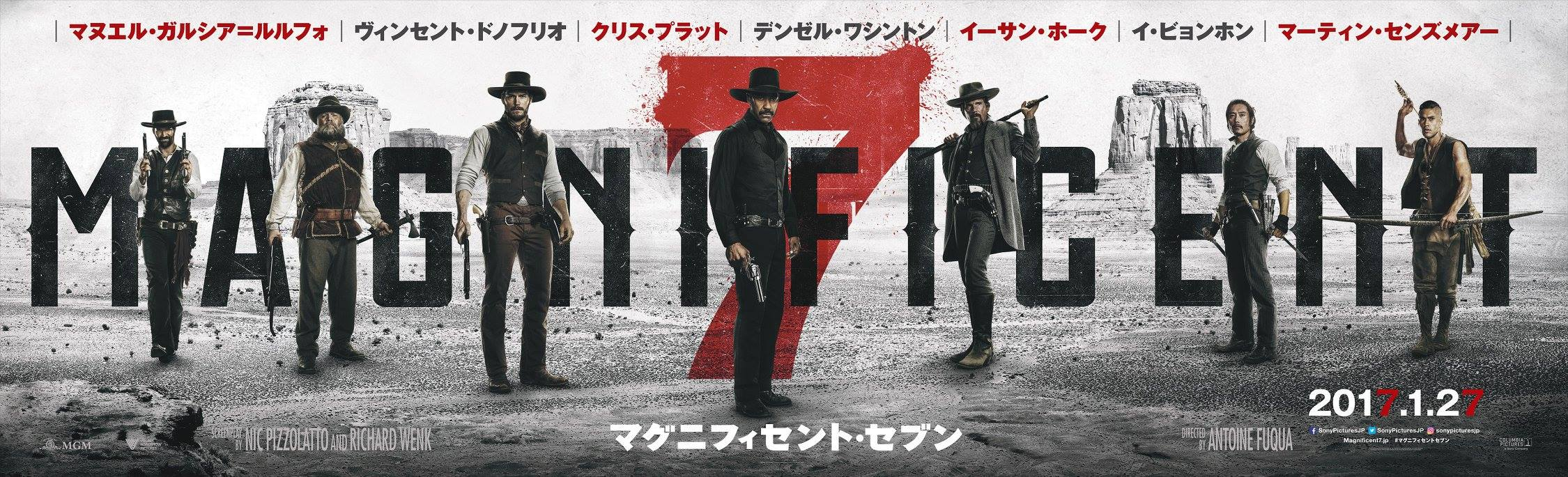 The-Magnificent-Seven_poster_goldposter_com_5.jpg