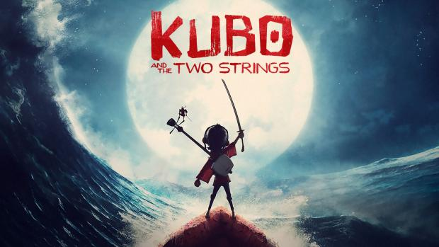 kubo-main_0.jpg