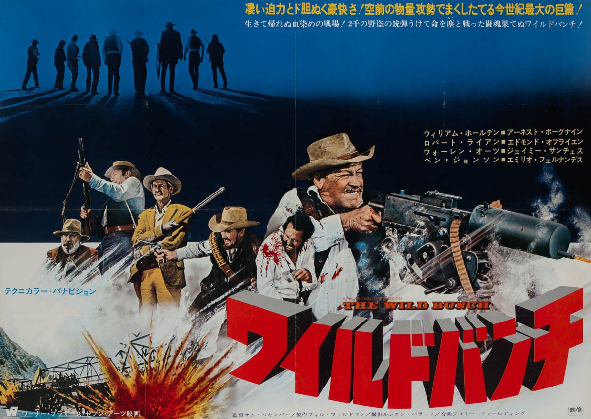 THE WILD BUNCH (Peckinpah, 1969) - Original Japanese B1 (28x40)