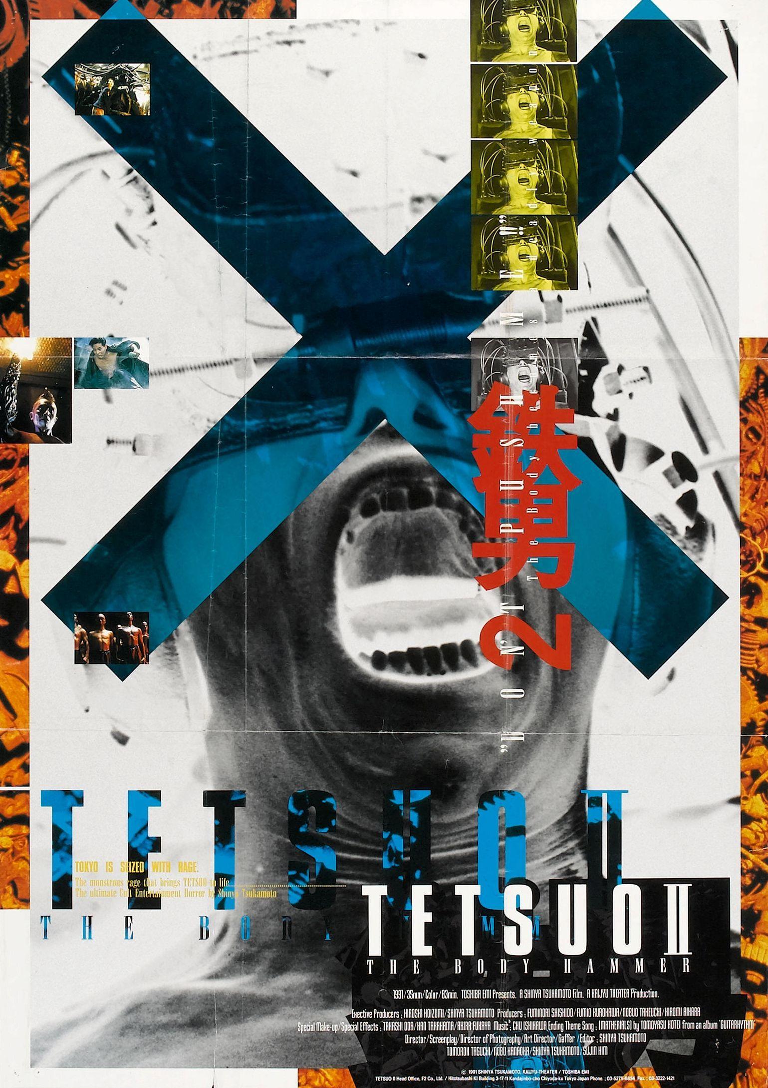TETSUO II: BODY HAMMER (Tsukamoto, 1992) - Original Japanese B5 (7x10)