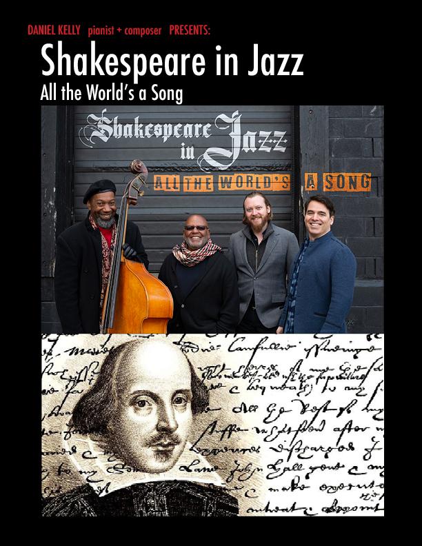 Shakespeare_study_guide_cover_2019-20.jpg