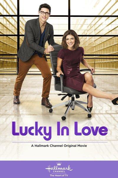 Lucky in Love.jpg