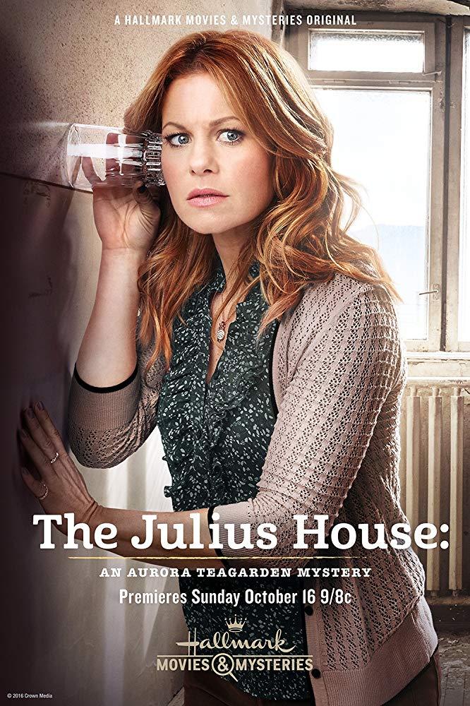 ATM - The Julius House.jpg