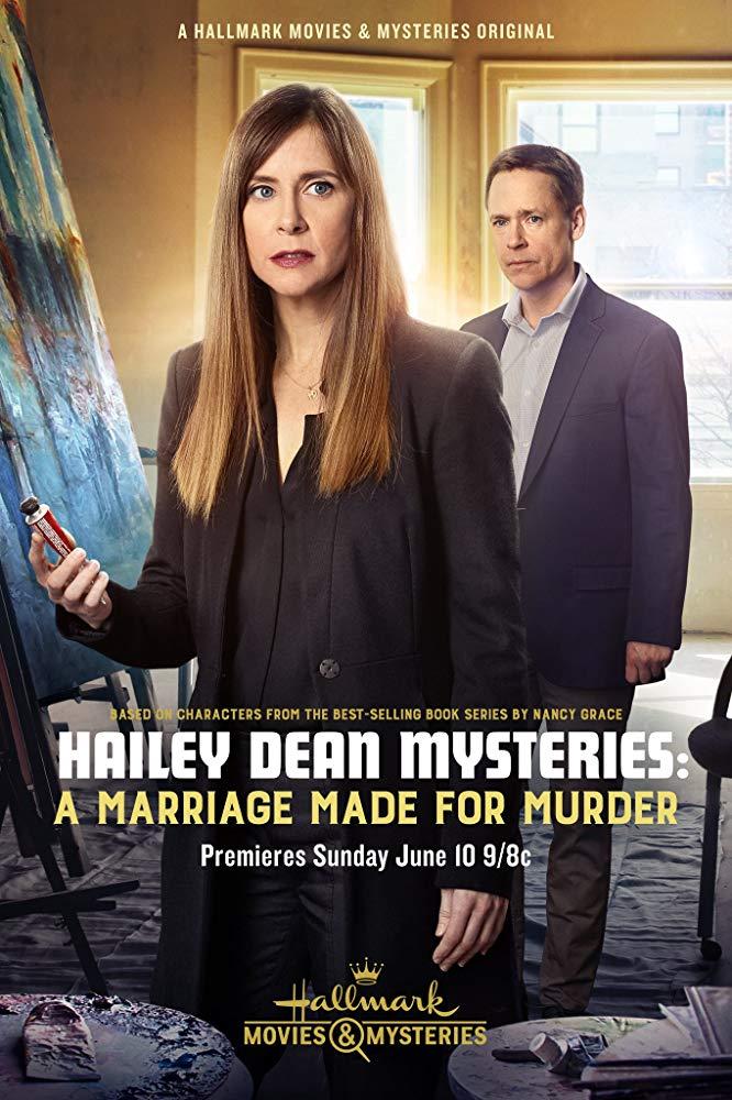 HDM - A Marriage Made for Murder.jpg