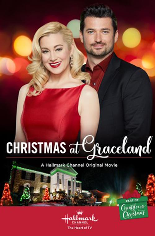Christmas at Graceland.jpg