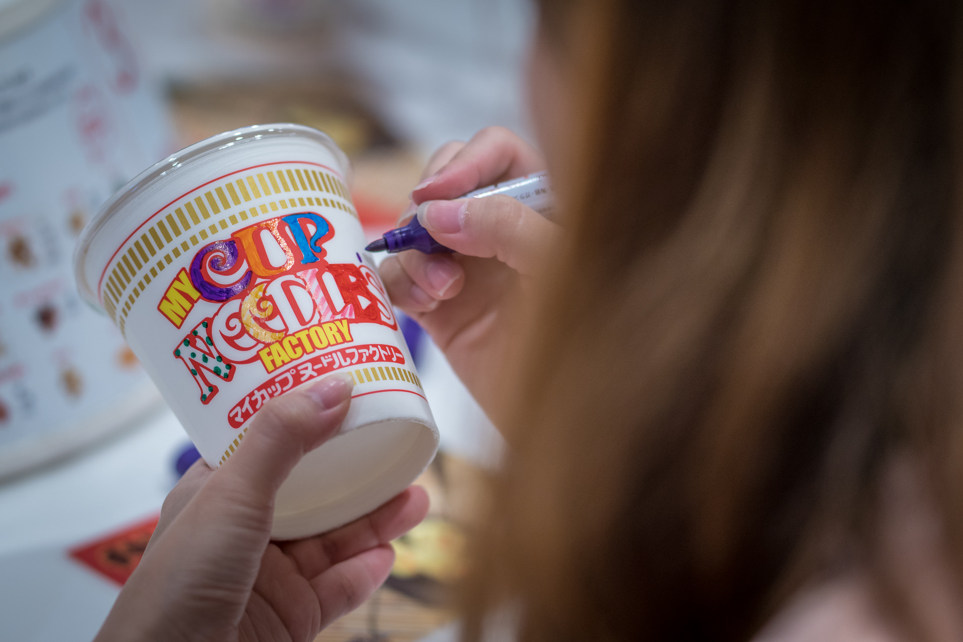 DAY 4 - July 6th - Cup Noodle Museum-33.jpg