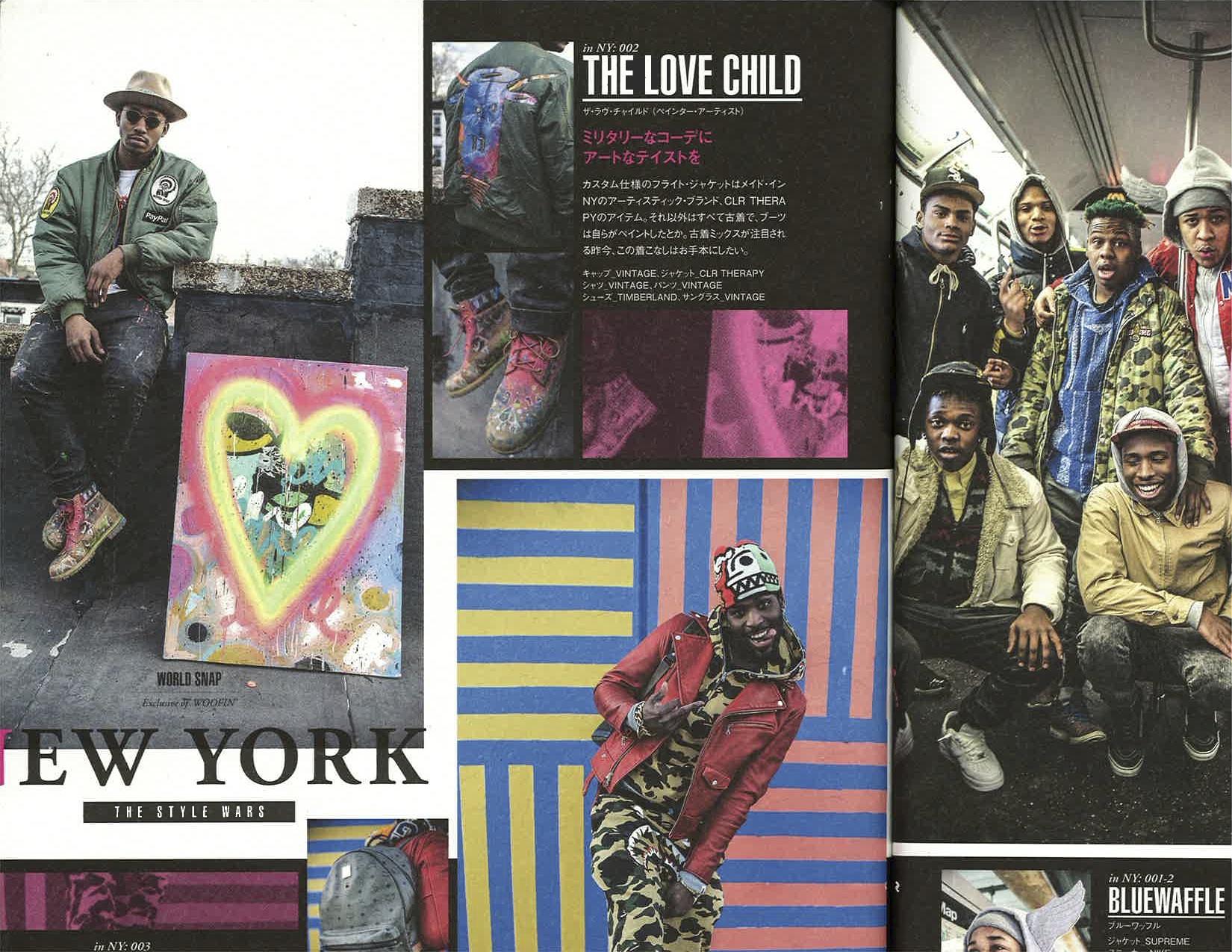 Woofin' Magazine 2014