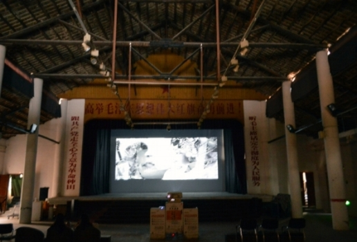 Contemporary Art + Architecture from Asia, ca. 1945-present - (Undergraduate lecture)Moving Image Gallery, Xiaozhou Village, Guangzhou