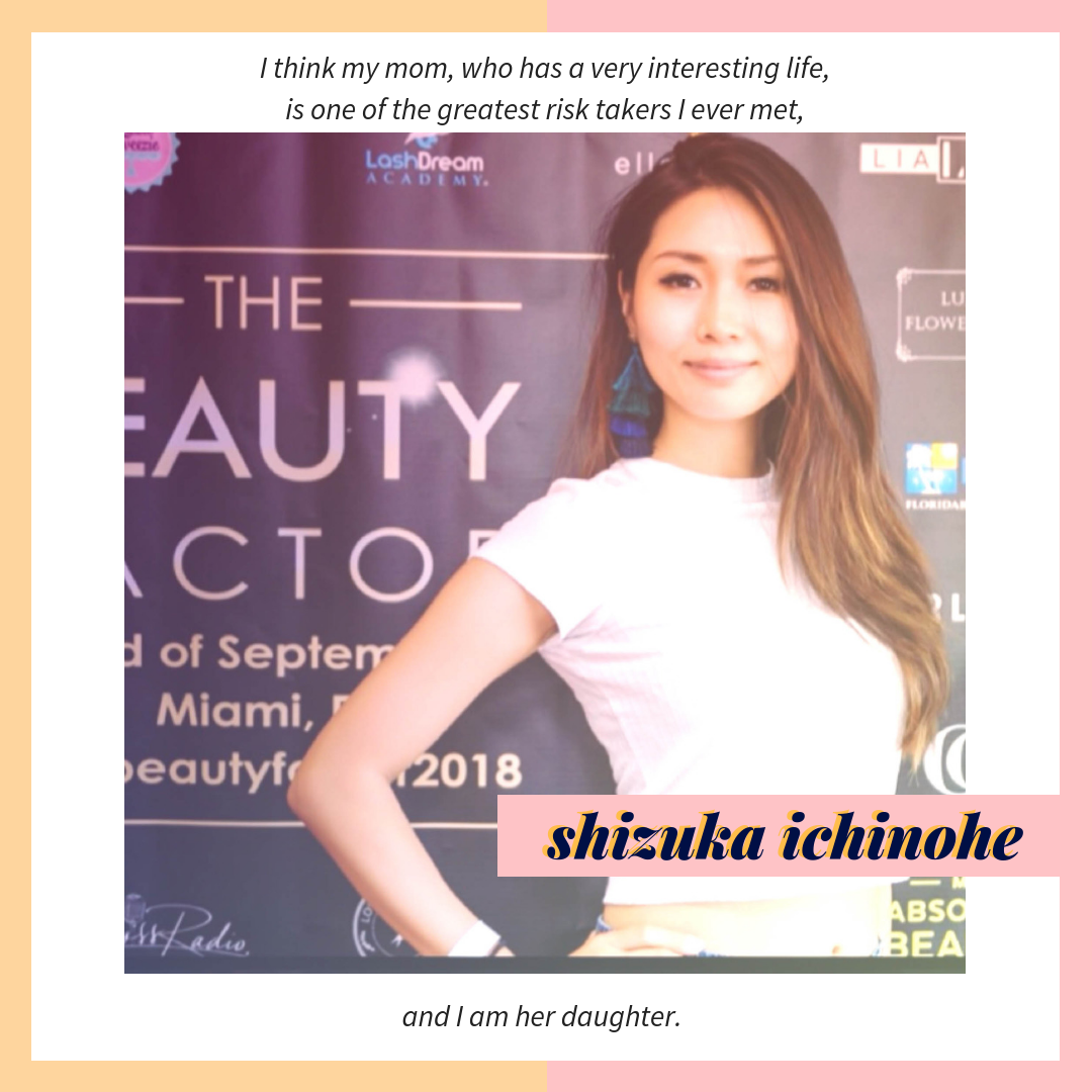 shizuka ichinohe coup de coiff