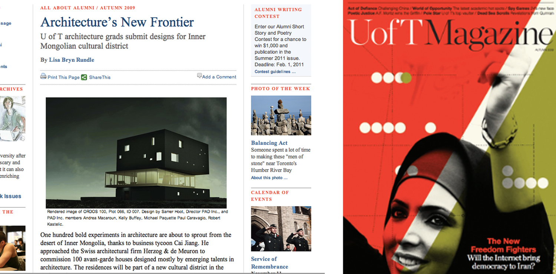 U of T magazine (University of Toronto)
