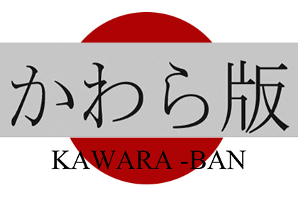 Read the newsletter for Fort Wayne's Japanese community  here .