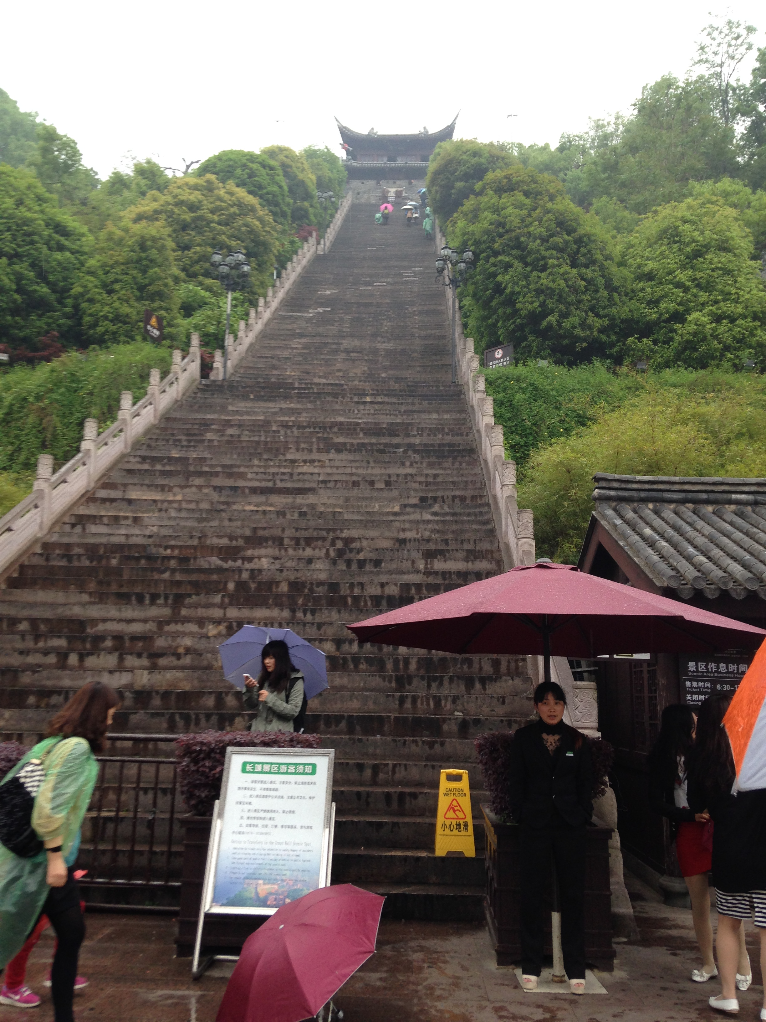 Looking up at the Southern Great Wall in Linhai.