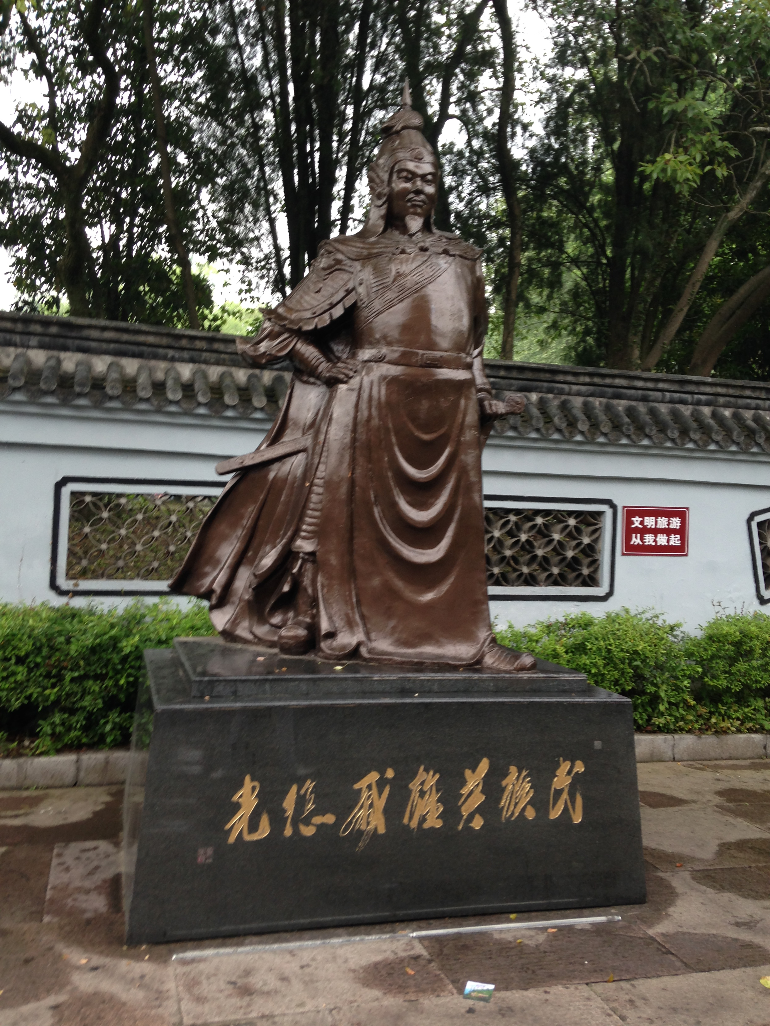 A statue of Linda's heroic general.
