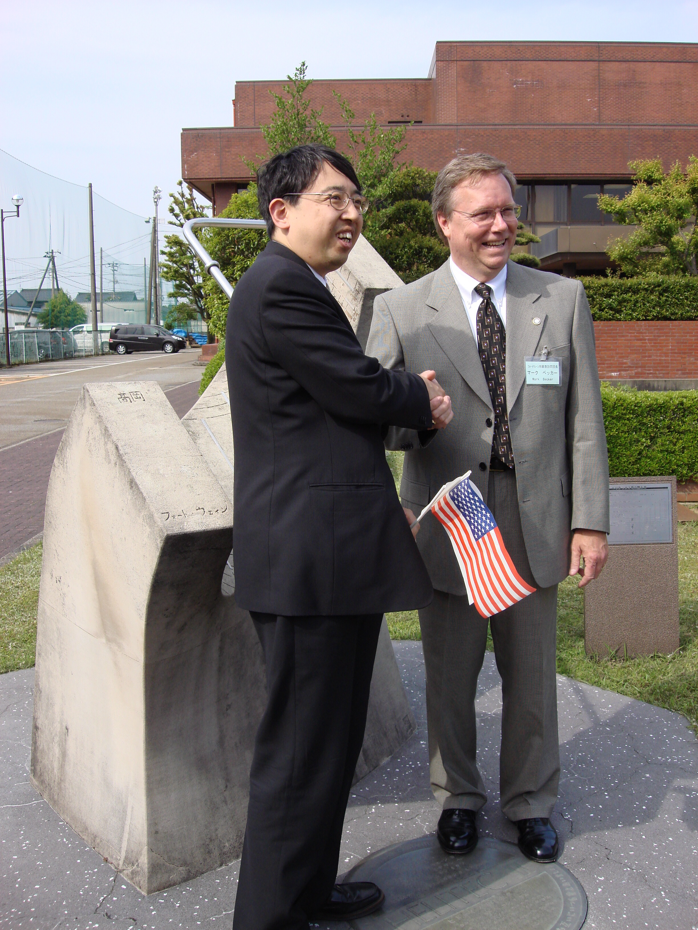 Mayor Keiichiro Tachibana and Mark Becker at the acceptance in Japan of Helitec II on May 1, 1981.