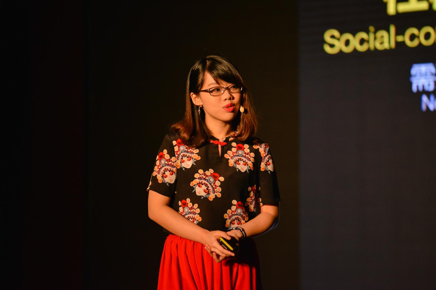 Alisa Tsao: Rethink