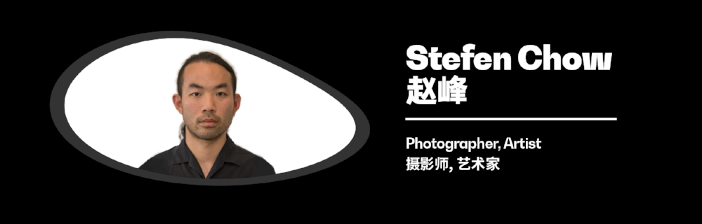 Stefen Chow.png