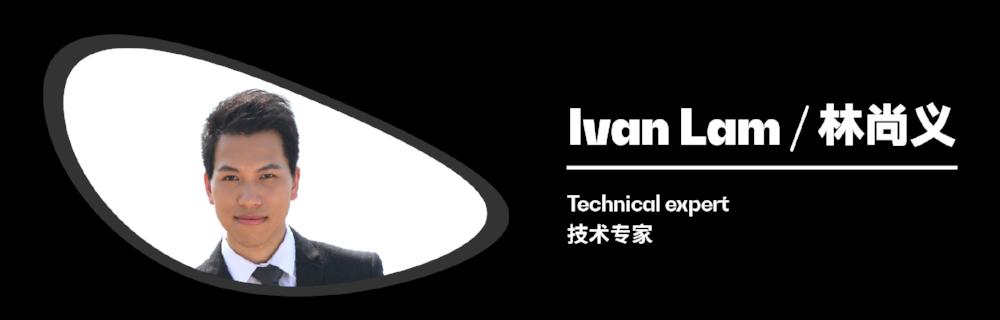 Ivan Lam.png