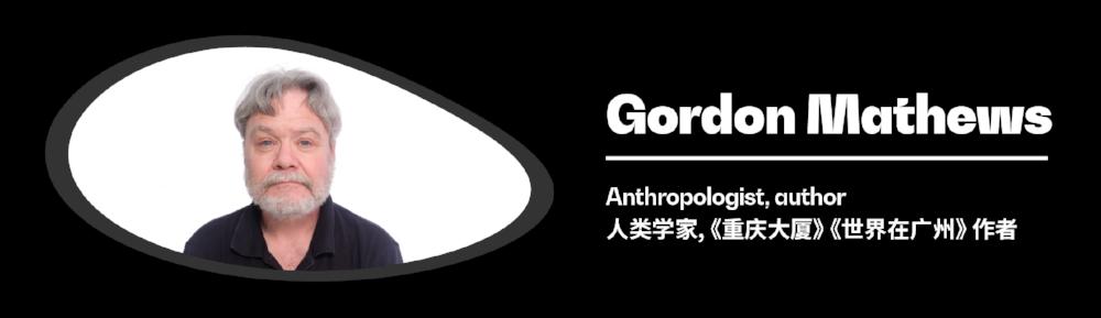 Gordon Mathews.png