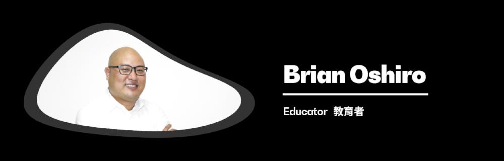 Brian Oshiro.png