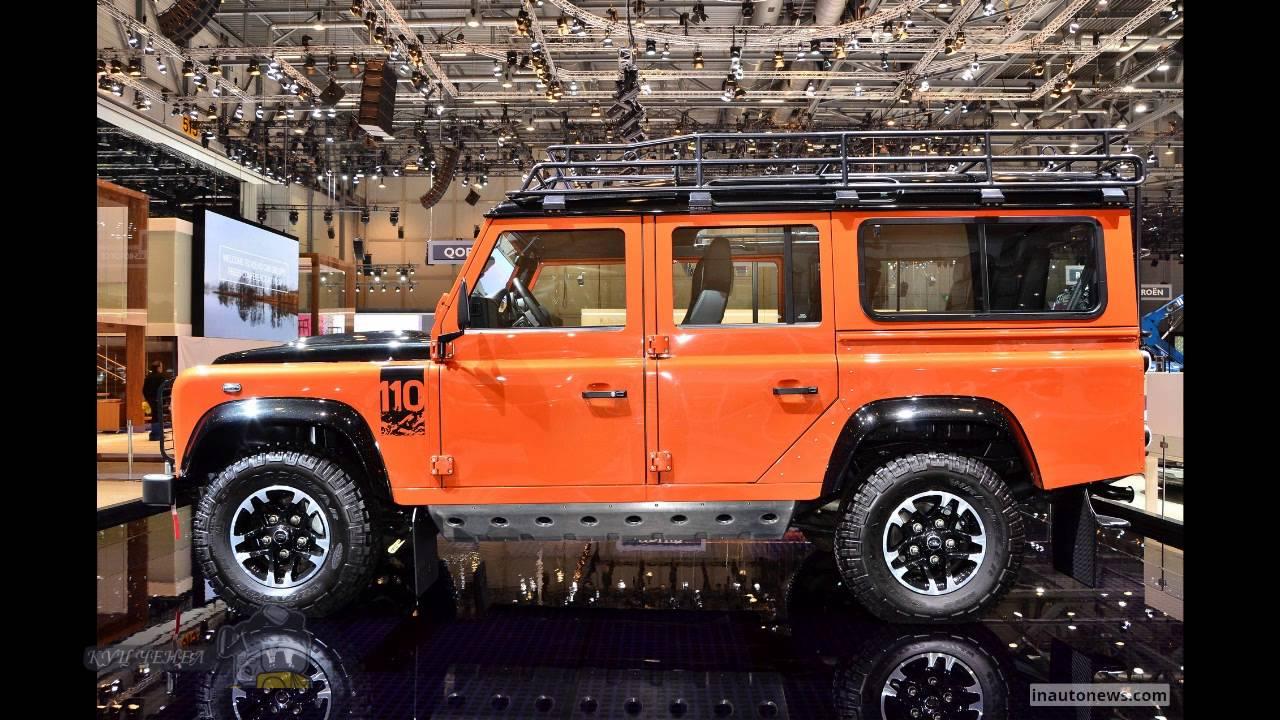 lr orange.jpg