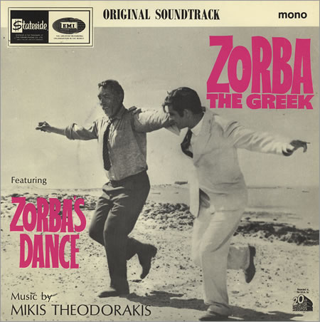 Zorba-The-Greek.jpg