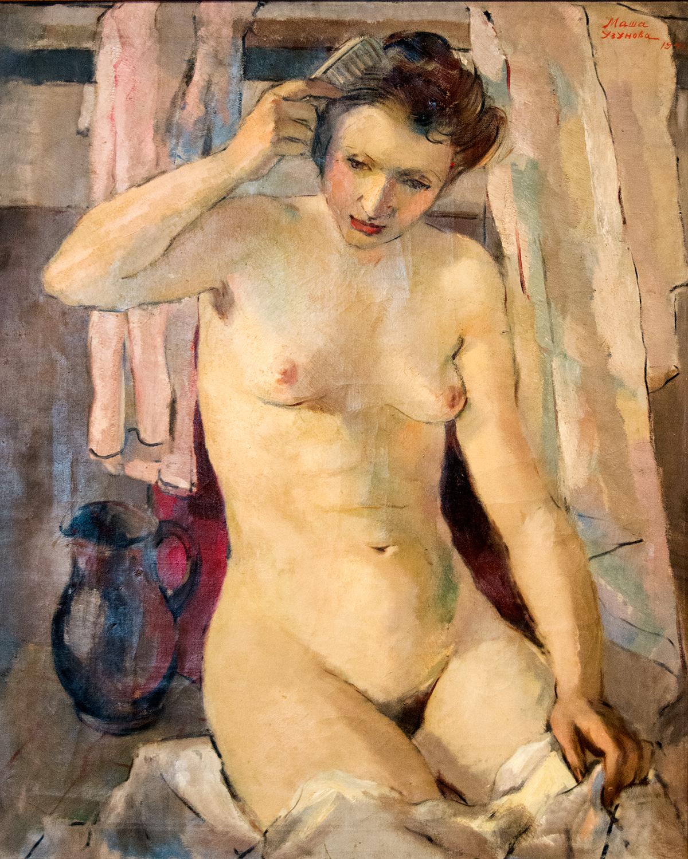 Masha Zhikova, Nude (1941)