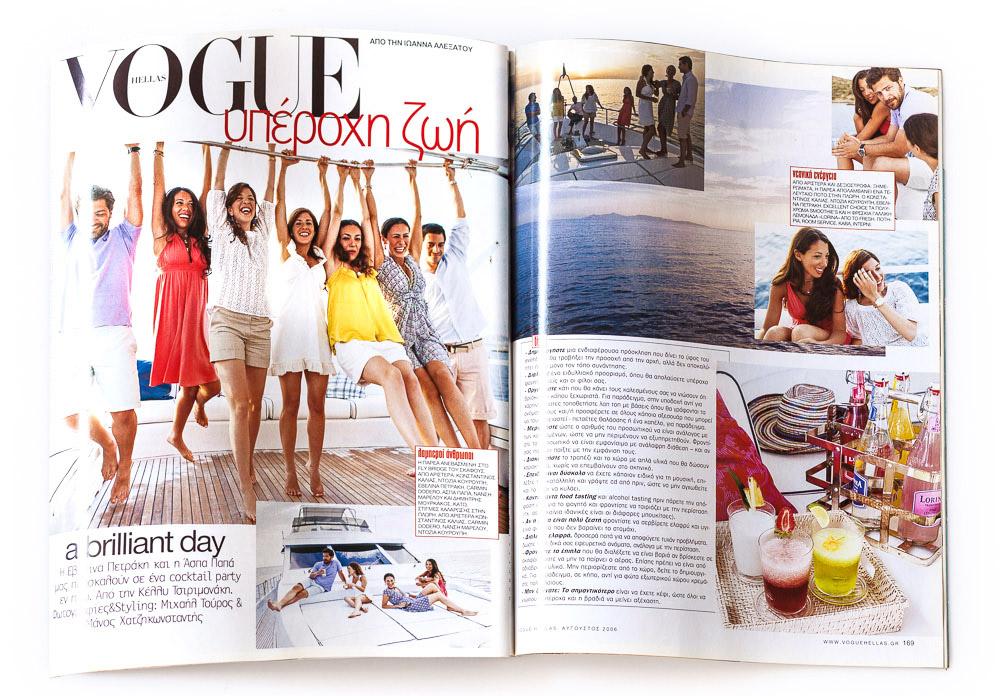 Vogue (Greece)