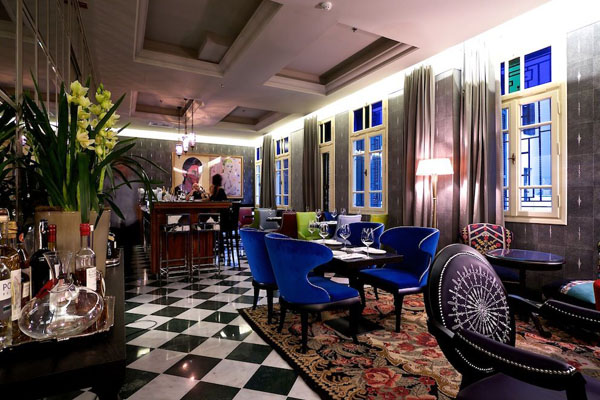 Alma lounge.jpg