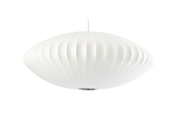 Saucer pendant lamp  - Skandium 