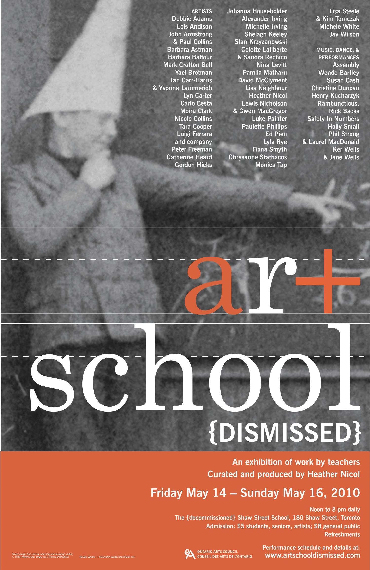 art school dismissed poster new.jpg