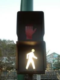 walk-sign-2.jpg