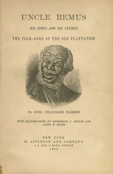 Joseph Addison Turner