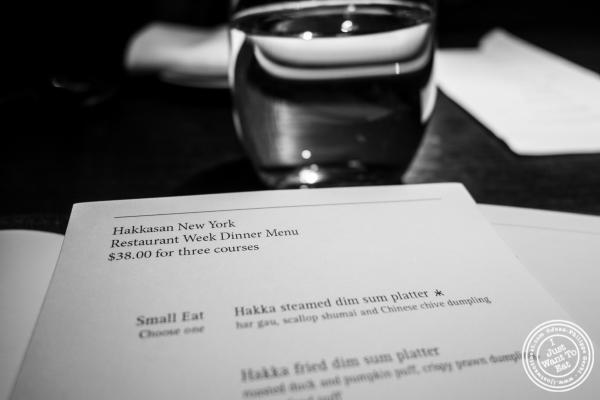 menu at Hakkasan in NYC, NY