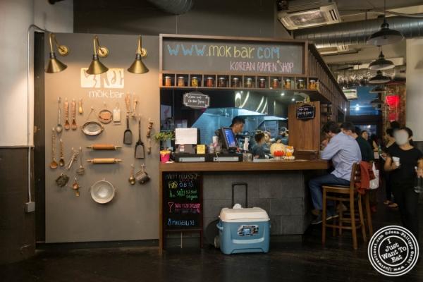 Mokbar, Korean ramen in Chelsea Market