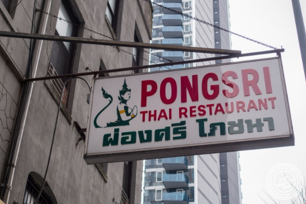 Pongsri, Thai restaurant near Times Square in NYC, New York