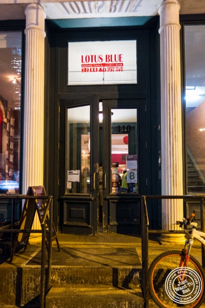 Lotus Blue, Chinese restaurant in Tribeca, NYC, New York