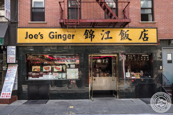 Joe's Ginger in Chinatown, NYC, New York