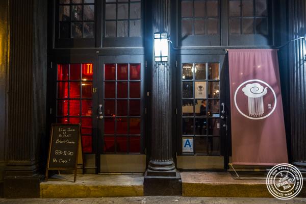 Sake Bar Shigure in Tribeca, NYC, New York