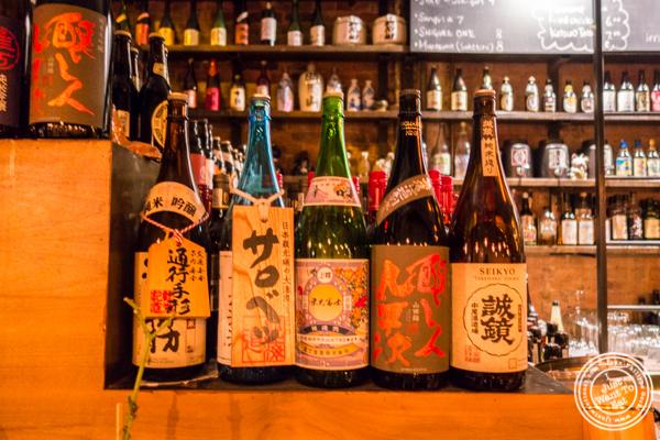 Sake at Sake Bar Shigure in Tribeca, NYC, New York