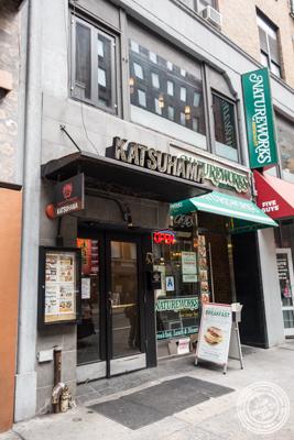 Katsu Hama in NYC, New York