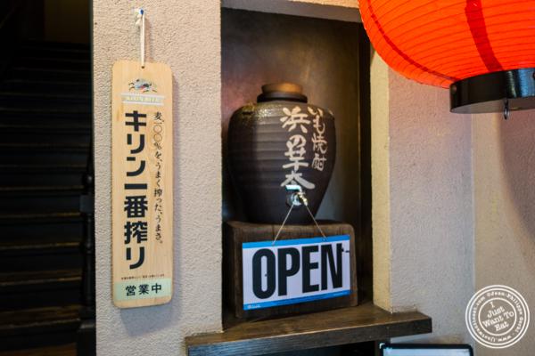 Entrance at Katsu Hama in NYC, New York