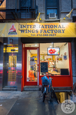 IWF - International Wings Factory on the Upper East Side
