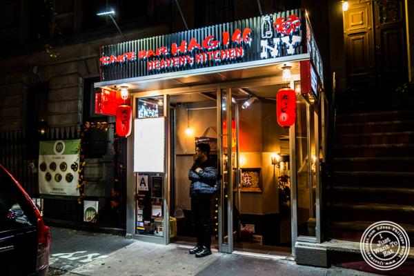 Sake Bar Hagi 46 in Hell's Kitchen, NYC