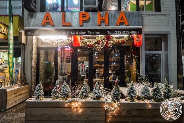 Alpha Fusion Pan Asian Cuisine Near Penn Station I Just