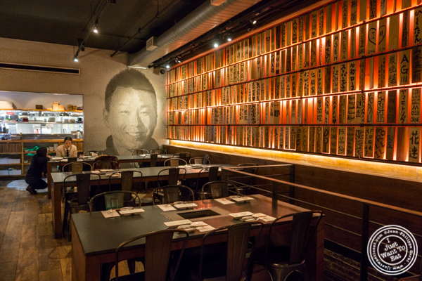Dining room at Yakiniku Futago in NYC, NY