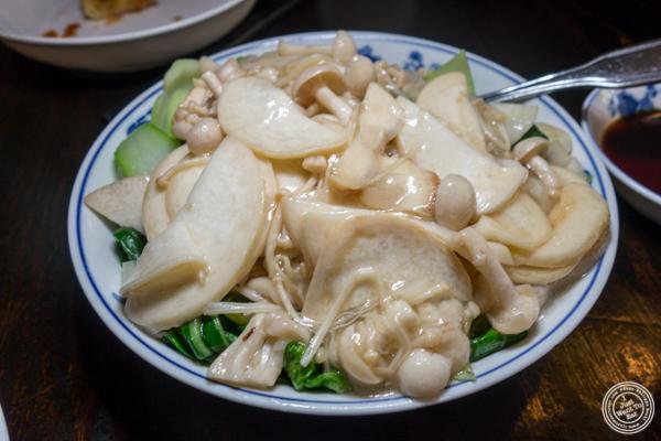 Stir-fried mushrooms at Cafe China in NYC, NY